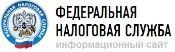 Личный кабинет налогоплательщика на сайте www.nalog.ru